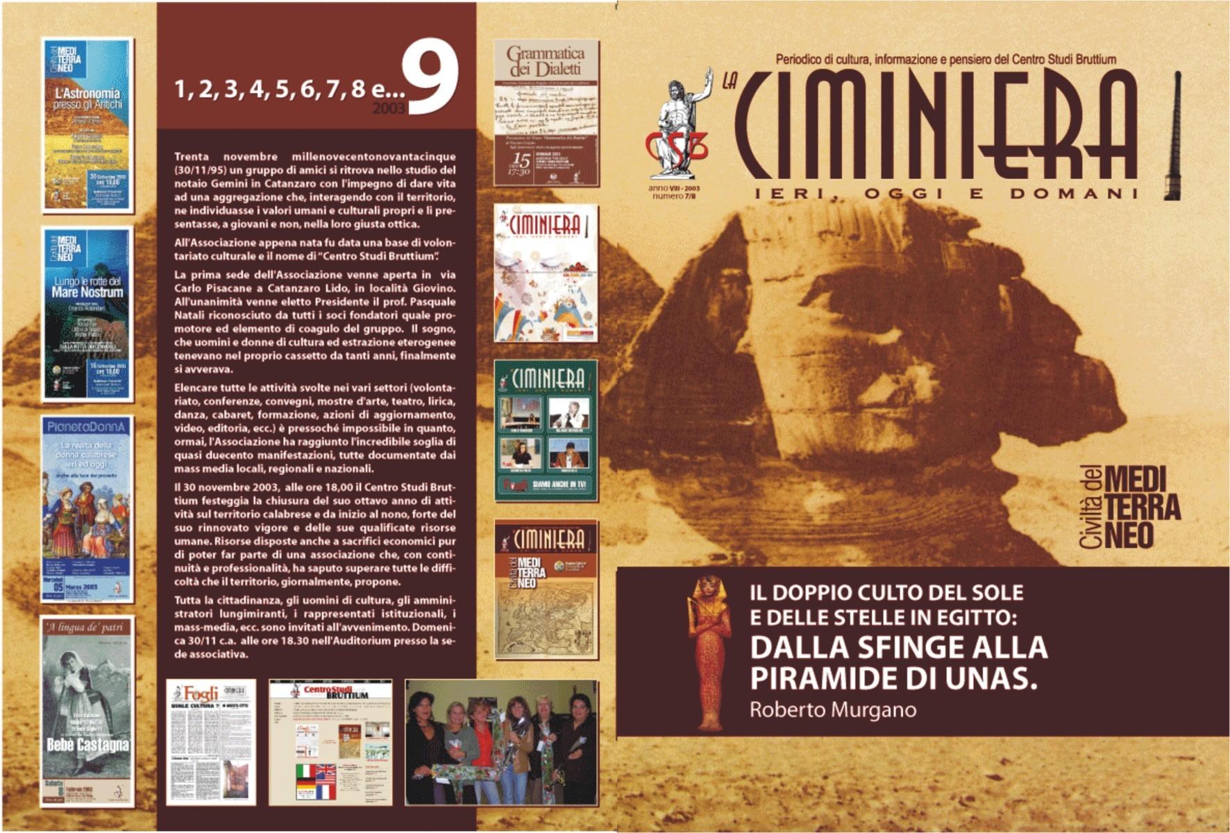 2003 LaCiminiera VIII - 07_08