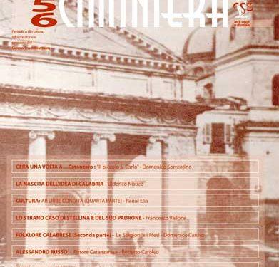 2005 – LA CIMINIERA 02 – ANNO X